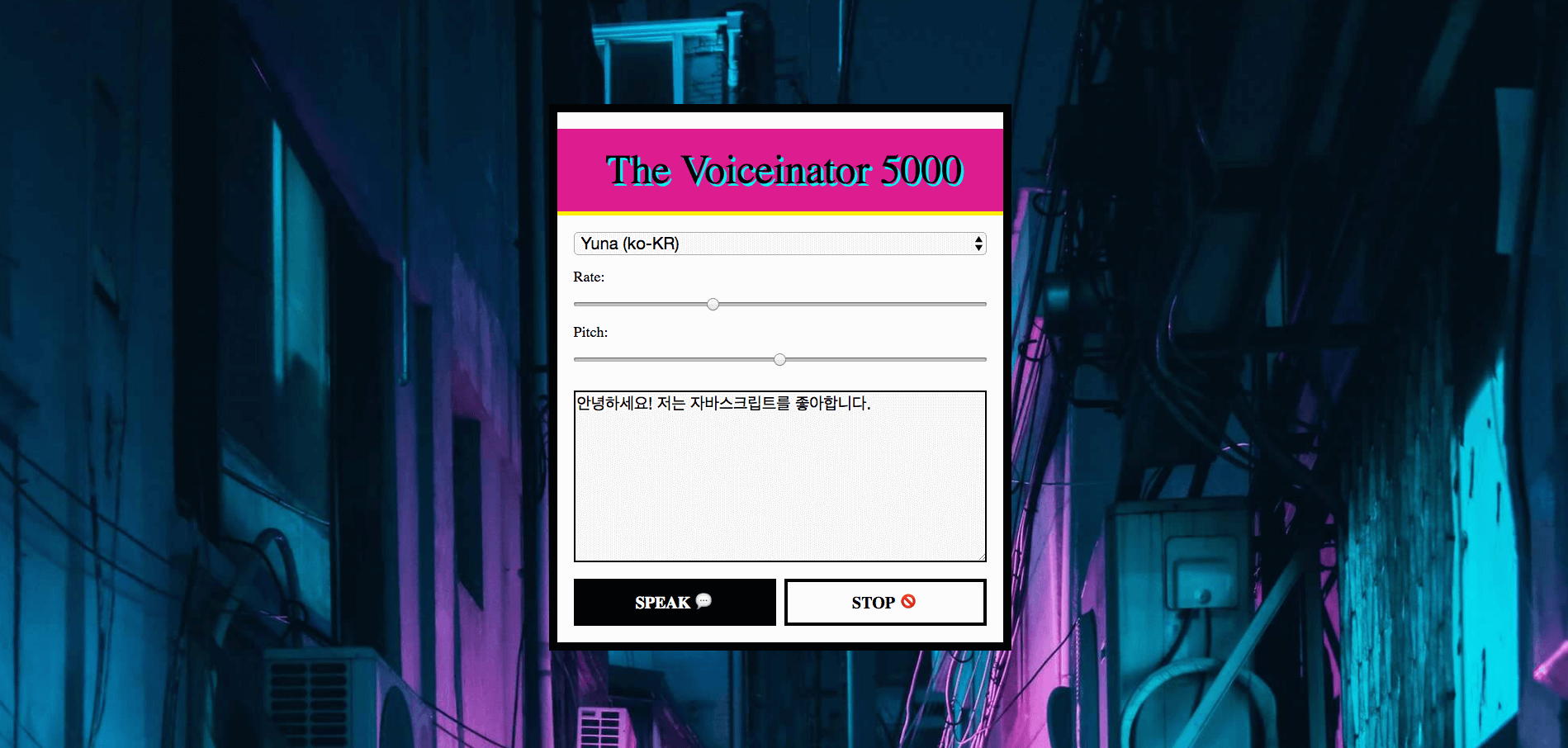 The Voiceinator 5000